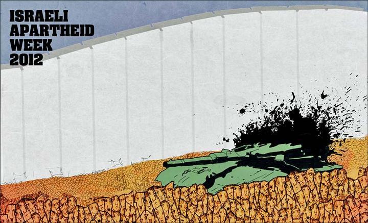 Israel Apartheid Week DePaul